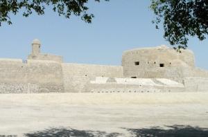 38, Bahrain Fort, Bahrain