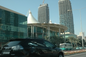 47. Citycenter Mall, Qatar