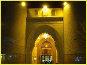 50. Masjid Kuffah, Irak