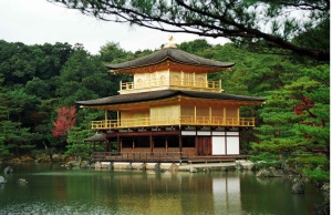 8. Kita Ward - Kyoto Prefecture, Japan