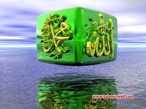 Allah-name-3d-wallpapers-3a