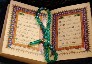 Al-Qur'an Imam Kita