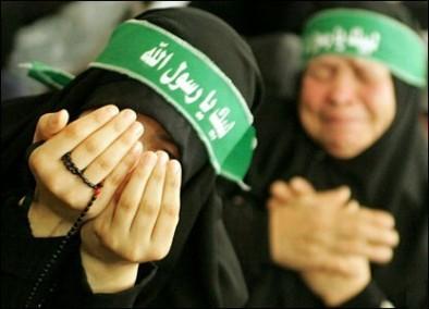 Muslim Girl Cry