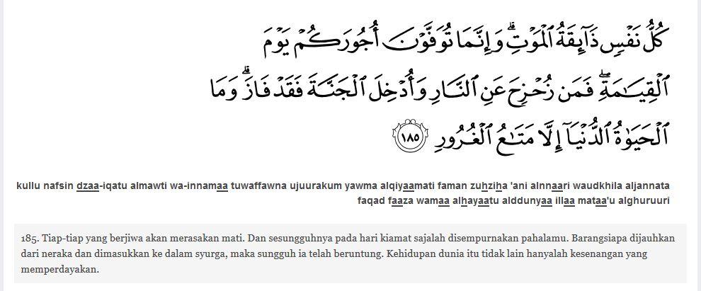 Surat Ali Imron Ayat 185