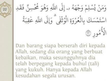 luqman-ayat-22