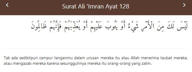 Doa Qunut Ishfah Seven