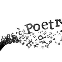 Bagaimana Cara Aku Membuat Puisi Berima